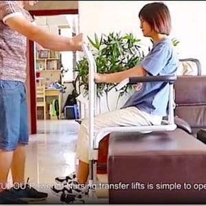Patient transfer Chair Electric Adjustable Transfer Toilet Commode Chair