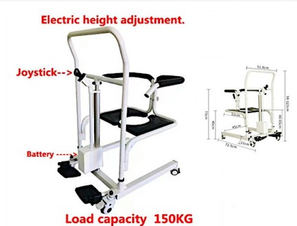Patient Transfer Chair with Electrical Height adjustment